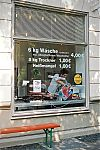 analogphotography, analogfotografie, filmfeed, 35mm, 35mmfilm, contax t3, kodakportapro400, point and shoot, captain flingern, Buckel, Waschsalon, Flingern, Flingern 2004, DüsselDorf Flingern, Dj, elektronische musik, Düsseldorf, Düsseldorf musik