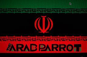 The Arab Parrot